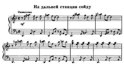 ПЕСНЯ НА ДАЛЬНЕЙ СТАНЦИИ СОЙДУ СКАЧАТЬ БЕСПЛАТНО